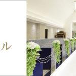 【2017年度】日本顧客満足度ランキング1位の結婚式場